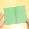Comment faire un avion en papier qui ne boucle de boucles