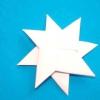 Comment faire une étoile double de papier