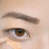 Comment faire les yeux bruns se démarquent