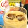 Comment faire des cubes de glace café