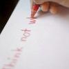 Comment faire de bonnes citations