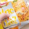 Comment faire de micro-ondes mac et le fromage meilleur goût