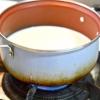Comment faire du yaourt nature dans un thermos
