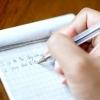 Comment gérer la fiction temps d'écriture