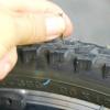 Comment réparer une crevaison dans un pneu de vélo