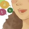 Comment projeter votre voix normale