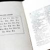 Comment lire les lettres de la langue russe