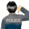 Comment rejoindre l'équipe de swat
