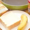 Comment faire un beurre d'arachide grillée et sandwich de banane