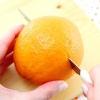 Comment faire un simple d'orange une délicieuse gâterie
