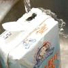 Comment faire un moule à savon à partir d'un récipient en carton de jus