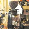 Comment faire un café au lait de soja à la vanille