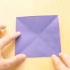 Comment faire un chien de l'origami