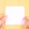 Comment faire un porc de l'origami