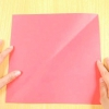 Comment faire un cœur de poche de l'origami