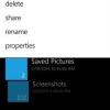Comment déplacer des fichiers sur une carte sd dans un téléphone de fenêtres 8.1