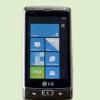 Comment coupler windows phone 7 avec un périphérique bluetooth