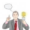 Comment breveter une idée