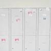 Comment personnaliser votre casier