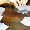 Comment jouer une carte de bingo