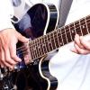 Comment jouer de la musique de pink floyd sur votre guitare