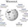 Comment jouer guerres wiki