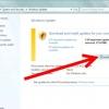Comment prévenir le piratage