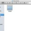 Comment renommer une icône du bureau sous mac os x