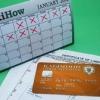 Comment louer une voiture sans carte de crédit