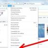 Comment faire pour limiter la navigation sur internet en utilisant internet explorer