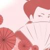 Comment dire des couleurs en japonais
