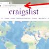 Comment chercher craigslist