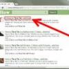 Comment les sites de recherche directement sur duckduckgo