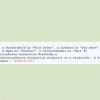 Comment envoyer un rapport html prévue directement du serveur sql