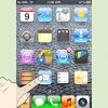 Comment envoyer un courriel sur l'iphone