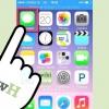 Comment envoyer des messages sur un iphone