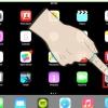 Comment mettre en place e-mail sur un ipad