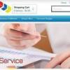 Comment mettre en place des services internationaux d'expédition de courrier