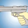 Comment tirer votre daisy 717