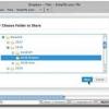 Comment se inscrire pour le stockage de fichiers à la sélection et utiliser le dossier public dropbox