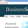 Comment accéder à succès facebook en chine