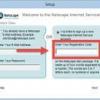 Comment passer à service dial up internet netscape