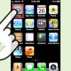 Comment synchroniser sans fil avec ios iphone