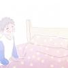 Comment rester jusqu'à la fin sans se réveiller vos parents