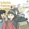 Comment survivre à votre première année à l'école secondaire