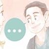 Comment savoir si un mec vous aime plus qu'un ami
