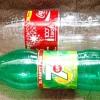Comment transformer une bouteille de soda en plastique dans un porte-monnaie