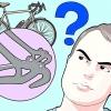 Comment transformer un vieux vélo de route dans un singlespeed
