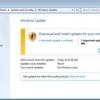 Comment mettre à jour microsoft internet explorer