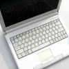 Comment mettre à jour un ordinateur portable